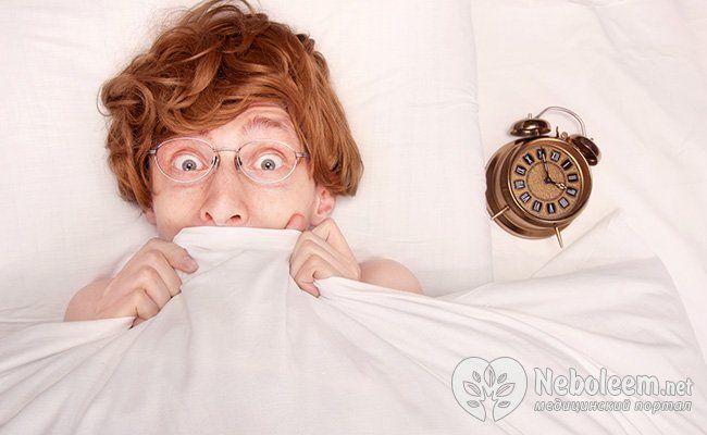 13 Типів розладів сну