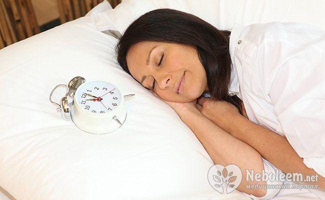 Здоровий сон