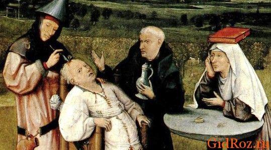 Хвороби в стародавні часи