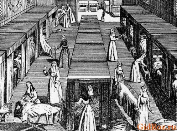 Історично підтверджено, що медицина в середні століття не була настільки розвинена, тому хвороби переходили в епідемії і несли безліч життів!