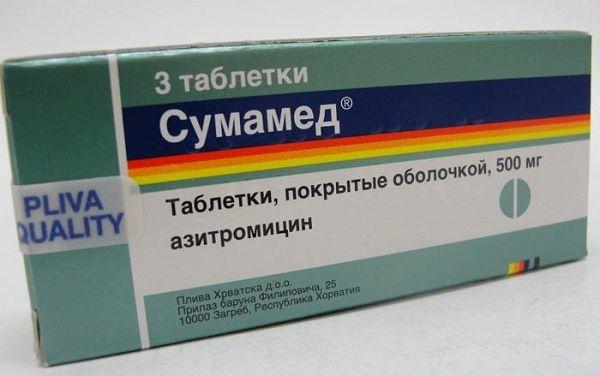 Сумамед застосування від кашлю