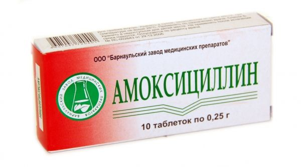 Амоксицилін від пневмонії у дітей