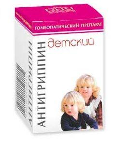 Антигриппин