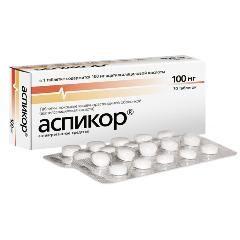 Аспікор