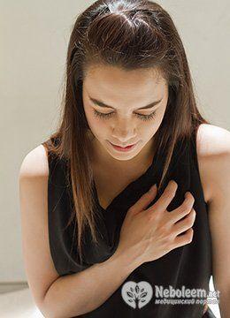 Болі в грудях при вагітності