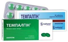 комбіновані препарат темпалгин