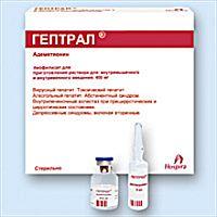 Гепатопротектори - ліки для лікування печінки, кращі препарати, таблетки