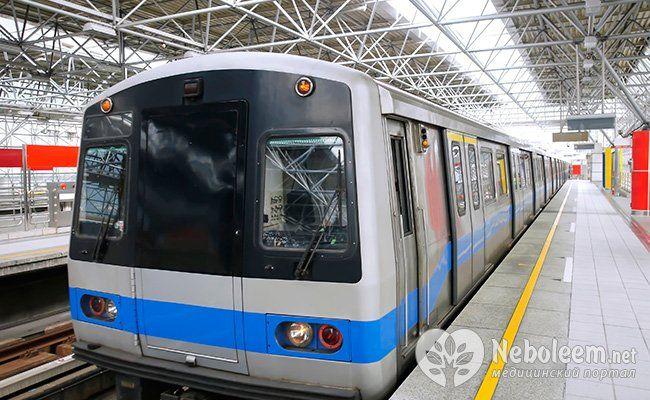 Не користуйтесь метро