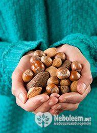 Чи можна вживати горіхи для схуднення