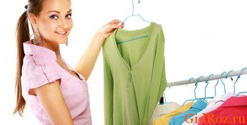 Хто ж не знайомий з проблемою плям? Найголовніше правило - прати відразу ж!