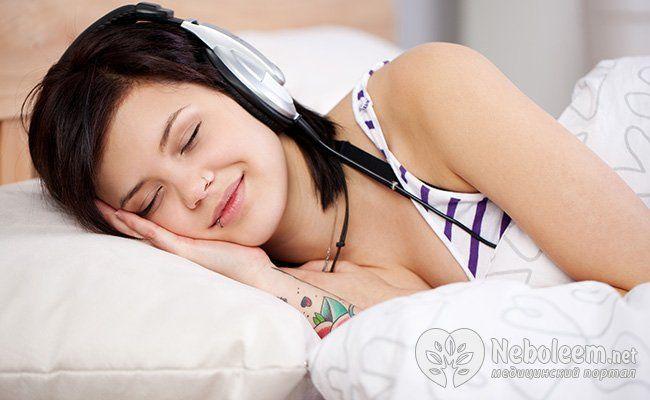 Слухайте розслаблюючу музику