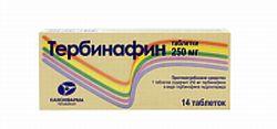 Огляд сучасних протигрибкових препаратів в таблетках