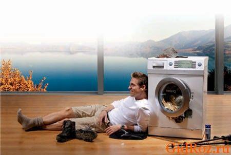 Найпростіший метод - прання в машинці! Сучасні пральні машини не дадуть плямам жодного шансу!