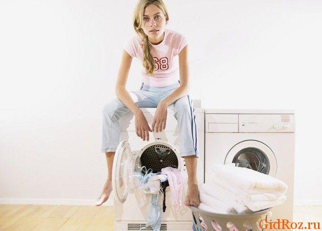 Невеликі секрети прання
